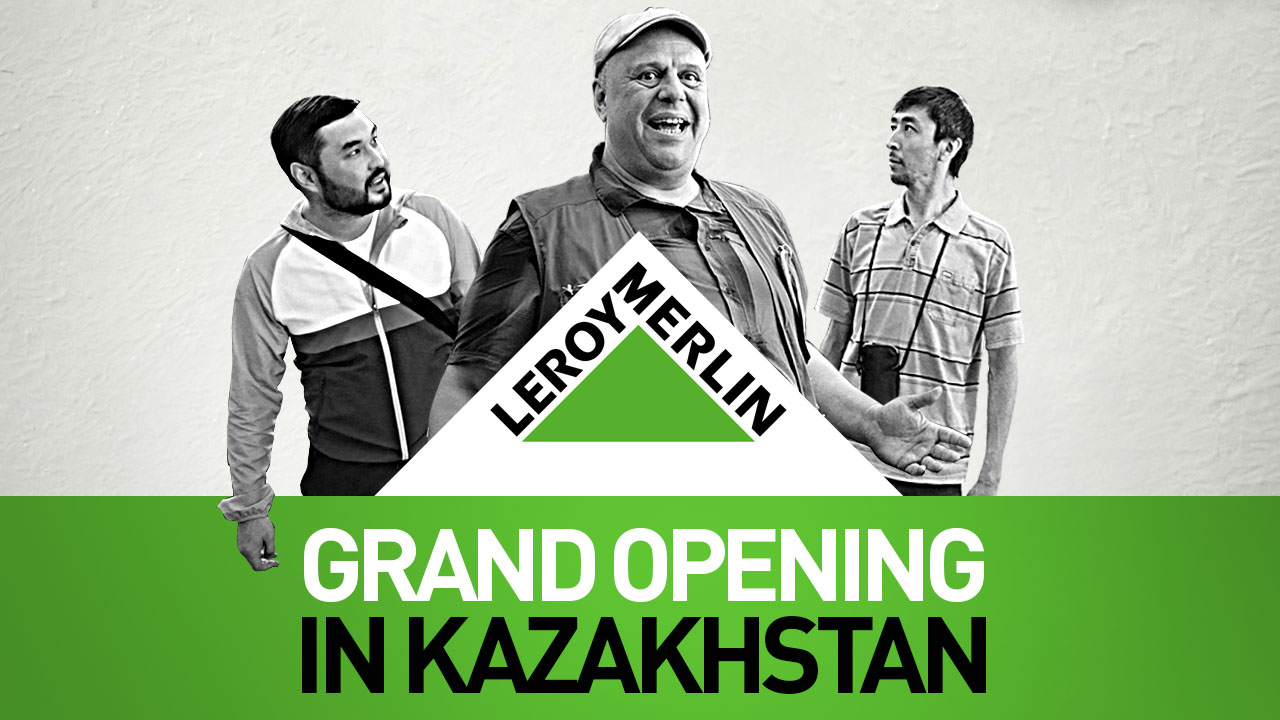 Leroy Merlin? Leroy Merlin!  First Store Grand Opening in Kazakhstan